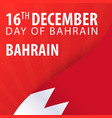independence day of the bahrain flag and vector image