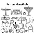 set of graphic black and white elements hanukkah vector image