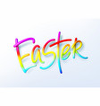 3d realistic rainbow holiday happy easter vector image vector image