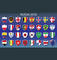icons flags of the participating countries 2018 vector image