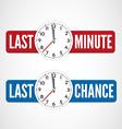 Last minute labels vector image