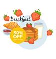breakfast dessert and drink cafe promo banner vector image