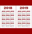 calendar 2018 2019 vector image vector image