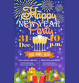 christmas party invintation card background vector image vector image