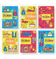 dubai brochure cards thin line set country vector image vector image