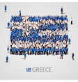 large group of people in the shape of greece flag vector image vector image
