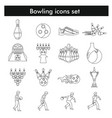 bowling icon set in black line style vector image vector image