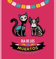 day dead dia de los moertos animals vector image vector image