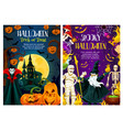 halloween trick or treat night celebration banner vector image vector image