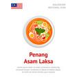 penang asam laksa traditional malaysian dish vector image vector image