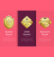 quality brand exclusive product vector image vector image