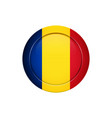 romanian flag on the round button vector image