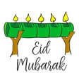 eid mubarak unique style collection vector image