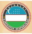 Vintage label cards of Uzbekistan flag vector image vector image