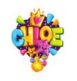 chloe little girl name vector image vector image