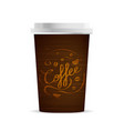 coffee cup template vector image vector image