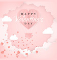 happy valentines day invitation card template vector image vector image