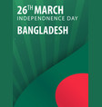 independence day of bangladesh flag and patriotic vector image