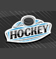 logo for ice hockey sport vector image vector image