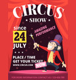 placard of circus invitation poster with vector image vector image