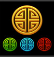 set icons chinese characters good luck four vector image
