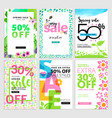 set of mobile sale banners vector image vector image