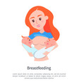 breastfeeding poster with mother and two babies vector image vector image