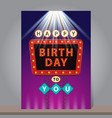 happy birthday greeting or invitation card vector image