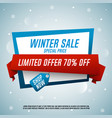 Winter sale origami banner with red ribbon