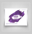 artistic ultra violet brushstrokes cover design vector image vector image