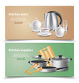 realistic kitchen supplies banners vector image vector image
