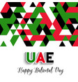 geometrical design background for United Arab vector image