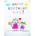happy birthday mom hand drawn baby vector image
