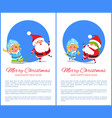 merry christmas ride and game vector image