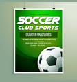 soccer club sports championship flyer template vector image vector image