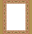 template for frame vector image vector image