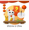 Welcome To China 2 vector image vector image
