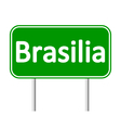 Brasilia road sign vector image vector image