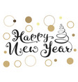 happy new year ornate handwriting calligraphy text vector image vector image