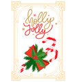 holy jolly christmas striped candy sticks in frame vector image