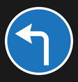 turn left arrow sign flat icon vector image