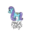 Cute cartoon beautiful magic pony princess vector image
