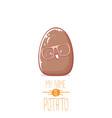 brown cute little kawaii potato cartoon vector image