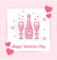 champagne glasses heart valentine card love text vector image vector image