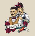 colorful vintage barbershop badge vector image vector image