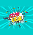 good deal pop art comic book text speech bubble vector image vector image