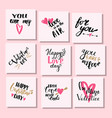 i love you text cards hand drawn valentine vector image vector image