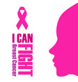 poster empowering women to fight breast cancer vector image vector image