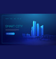 smart city abstract blue background vector image