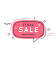 flat speech bubble shaped banners price tags vector image vector image